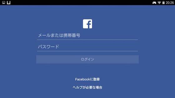 GPD XD_Facebook