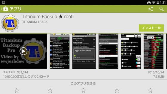 GPD XD_Titanium Backup