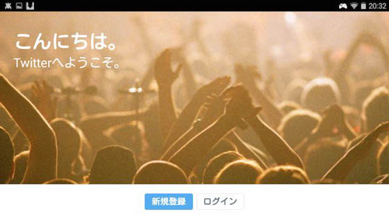 GPD XD_Twitter