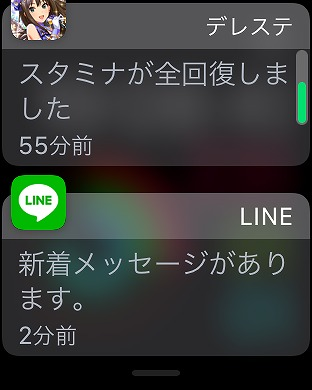 Apple_Watch_通知