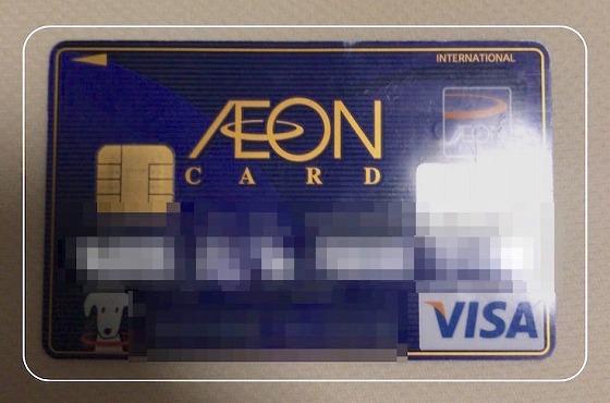 App;e_Pay_クレジットカード_登録