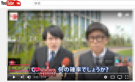 YouTube_広告