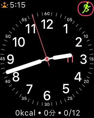 Apple Watch_ホーム_アクティビティ