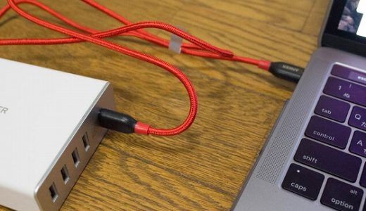 USB PD対応ケーブルならこれ!低価格・耐久性ありのAnker「PowerLine+ USB-C 」をレビュー!