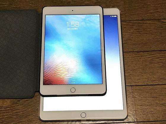 iPad Pro 10.5_mini_ベゼル