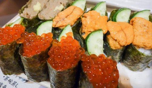 神楽坂で人気の寿司食べ放題!テレビで良く見る神楽坂すしアカデミーの評判・口コミ・味の感想は?