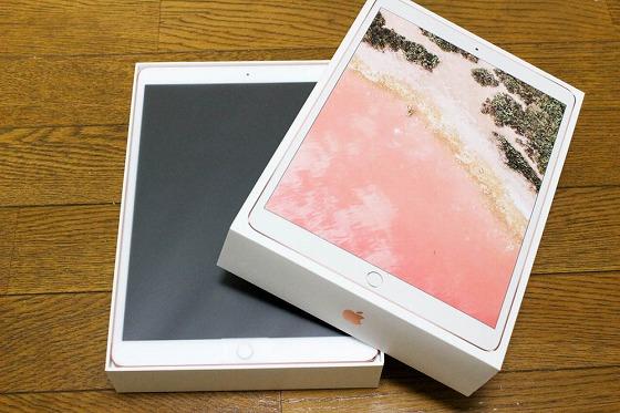 iPad Pro 10.5_開封