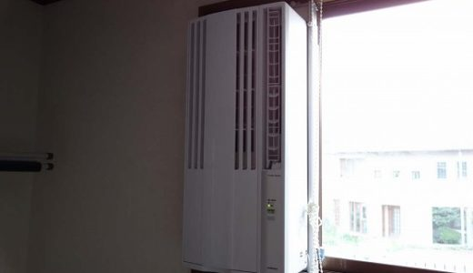 窓用エアコンのメリット・デメリットまとめ!壁掛けとの違いは?