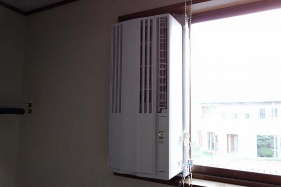 窓用エアコン_取付け_見た目
