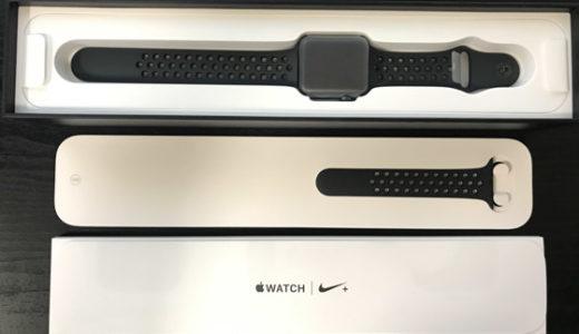Apple Watch 3 Nike+購入レビュー!通常モデルとの違い・Series 2から何が変わった?