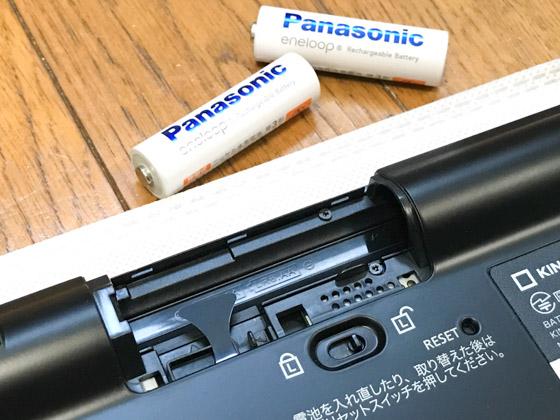 ポメラ_DM100_電池ボックス