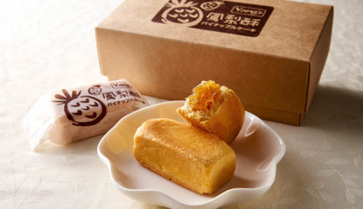 横浜中華街でパイナップルケーキ(鳳梨酥)が買えるお店の場所は?おすすめ3店を紹介!