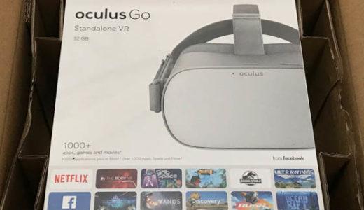 VRが簡単に楽しめる「Oculus Go」レビュー!初めての入門機におすすめ・現実に戻りたくなくなっちゃうかも?